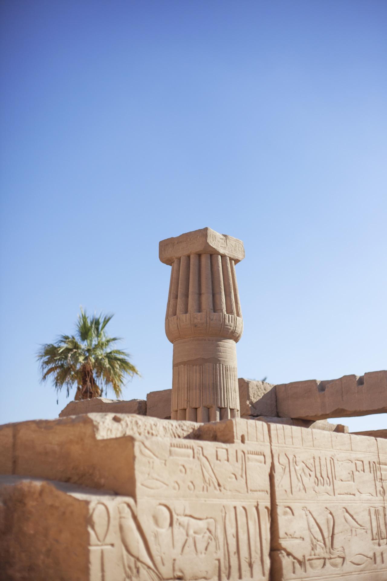 Egypt. 2020